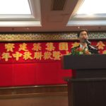 Top Builders Group Held Mid-Autumn Festival Celebration for 2015