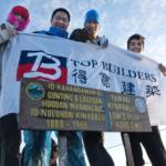 Fundraising Climb in Mt. Kinabalu