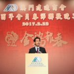 Top Builders Group Participated in 2017 Macau Construction Association Spring Dinner