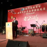 Top Builders Group Participated in 2016 Macau Construction Association Spring Dinner