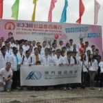 """Top Builders Group Participated in """"2016 Walk for a Million"""""""