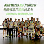 Colleagues participated in the 2019 MGM Macau Eco-TrailHiker Charity Running Competition