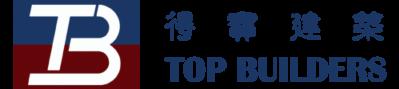 Top Builders Group