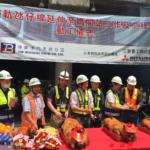 LRT Taipa to Barra Section – Mechanical Work, Running Surface Work and Emergency Walkway & Handrail Works